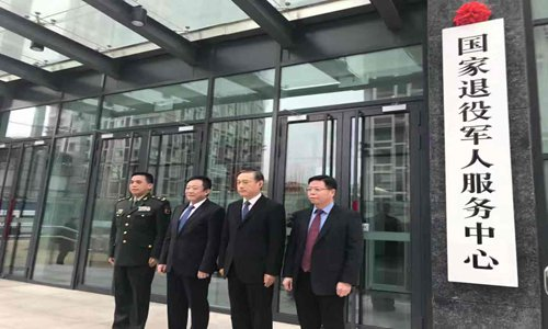 The state service center for veterans was set up on Tuesday in Beijing. (Photo: Guo Yuandan/GT)