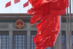 NPC & CPPCC Sessions 2019