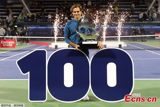 Roger Federer claims 100th ATP singles title