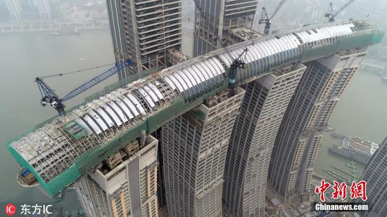 Chongqing's landmark skyscrapers complex under construction