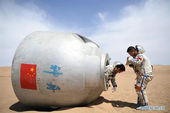 中国为空间站飞行做准备