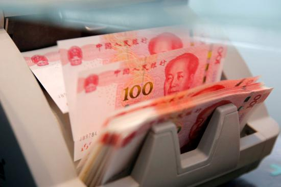 China's fiscal revenue up 18.4% in first 8 months
