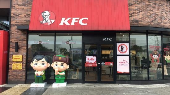 KFC opens Lei Feng-themed restaurant in Hunan