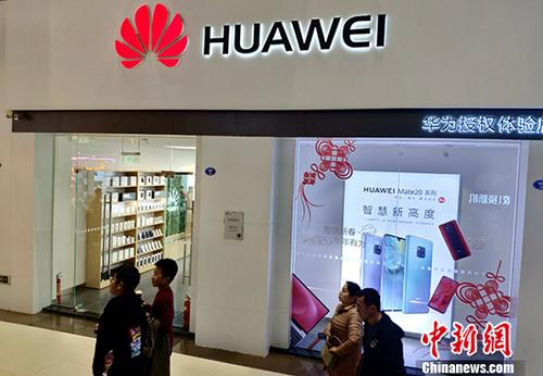 Huawei to launch first 5G phone in London