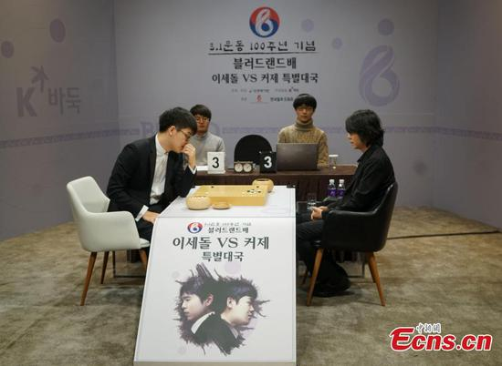 Go master Ke Jie defeats Lee Se-dol