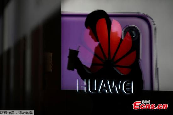 Huawei tops list of China's top 500 private enterprises