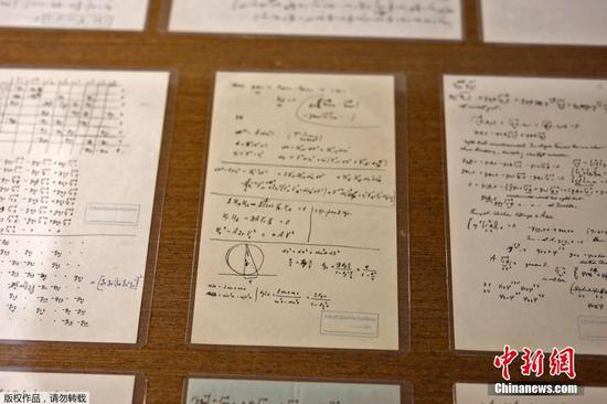 Manuscripts written by Albert Einstein on display in Jerusalem