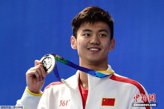 China's world champion swimmer Ning quits