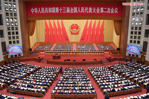 Third plenary meeting of 2nd session of 13th NPC held in Beijing