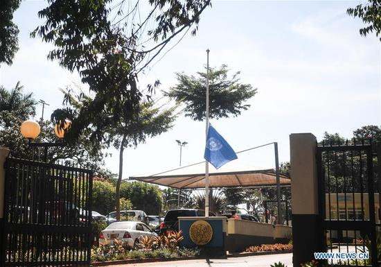 Flag at UNEP headquarters flies half-mast for victims of Ethiopian crash