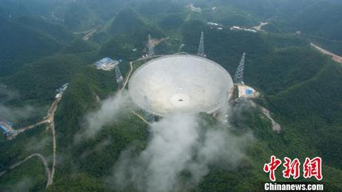 Radio telescope FAST in Guizhou not for tourism: vice governor