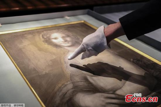 Nude Mona Lisa to be displayed from July