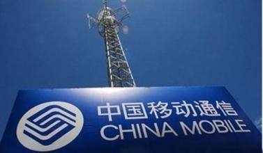 China Mobile phases out 3G network in Fujian