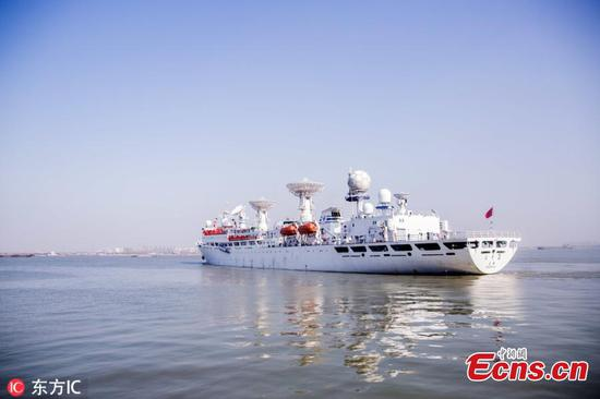 Space-tracking ship Yuanwang-3 departs for monitoring missions