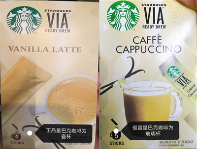 Starbucks confirms 'VIA coffee' in Chinese supermarkets unauthorized