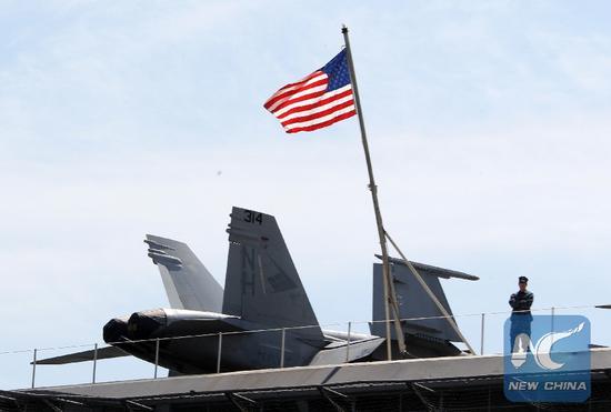 Pentagon seeks 23 bln for military intelligence program