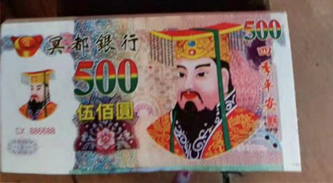 Various types of paper money sold at funeral-linked stores. (Photo: Ji Yuqiao/GT)