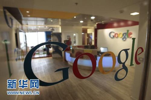 Google fined 1.49b euros for anti-trust breach by EU