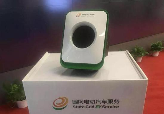 A4 paper-sized smart charger piles to boost China's NEV industry