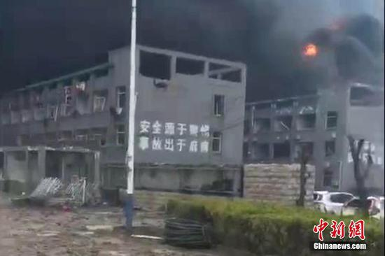 6 dead, 30 seriously injured after blast rocks industrial park in east China
