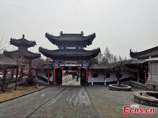 Mudanjiang starts investigating unapproved Cao Yuan garden