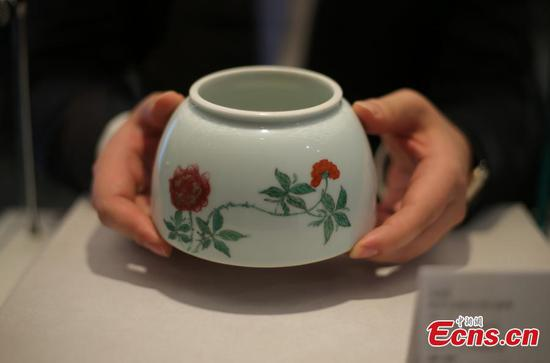 Over 4,000 items put up for China Guardian auction