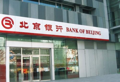 Beijing bank to set up first foreign-controlled bank JV