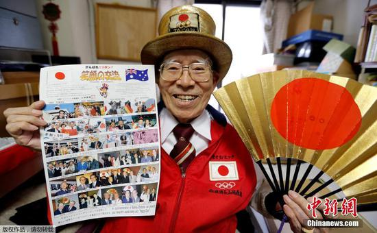 Japanese Olympics superfan dies before Tokyo 2020 dream fulfilled