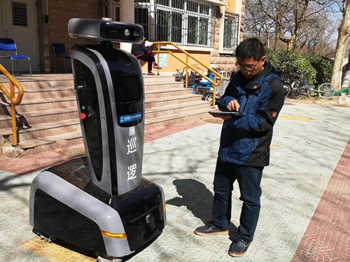 Beijing tests 'watchman' robot
