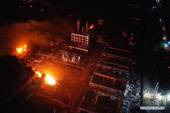 Rescue effort underway after chemical plant blast in E China kills 47