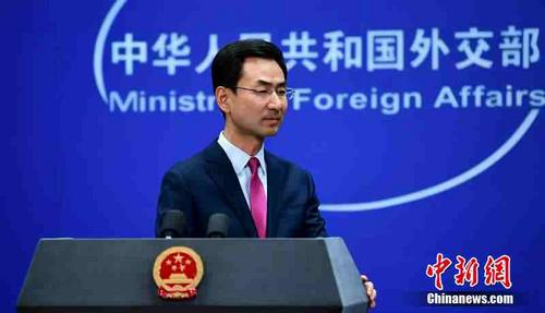 China voices firm opposition to U.S. report on Hong Kong: FM