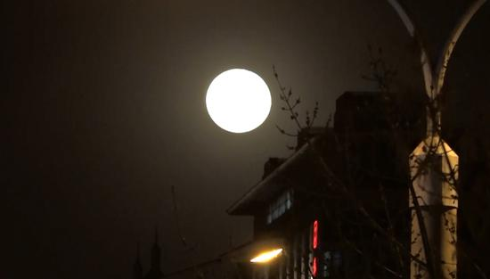 Last supermoon of 2019 coincides with Spring Equinox