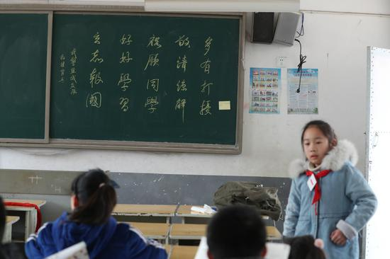 After Xiangshui blast, nearby schools reopen