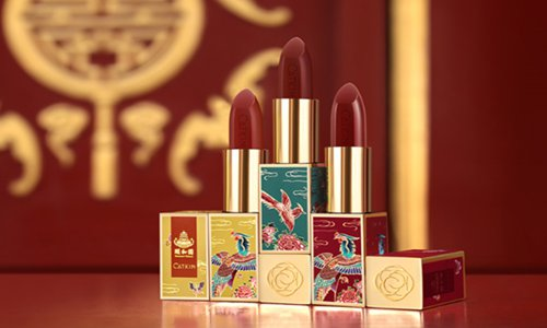 Summer Palace's new set of lipsticks has stirred up a new buying spree among netizens and fashion lovers. (Photo/A screenshot of cosmetic brand Catkin's Tmall Platform)