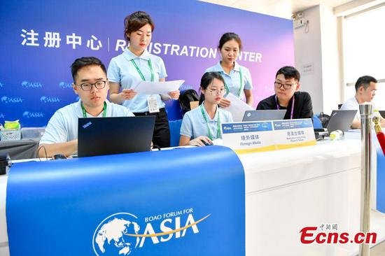 Boao Forum for Asia to open this Tuesday