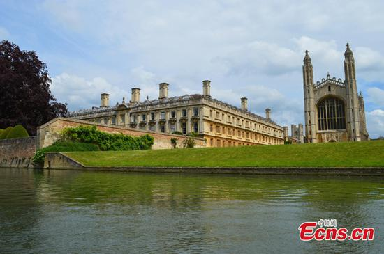 File photo of the University of Cambridge. (China News Service)