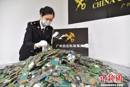 Used electronic parts are intercepted at Baiyun International Airport in Guangzhou, Guangdong Province. (Photo/China News Service)