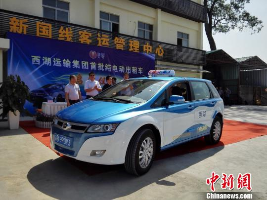 A BYD new energy car. (File photo/China News Service)