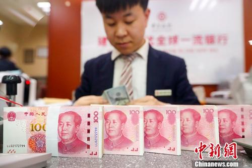 Brexit to affect plans for RMB in Europe