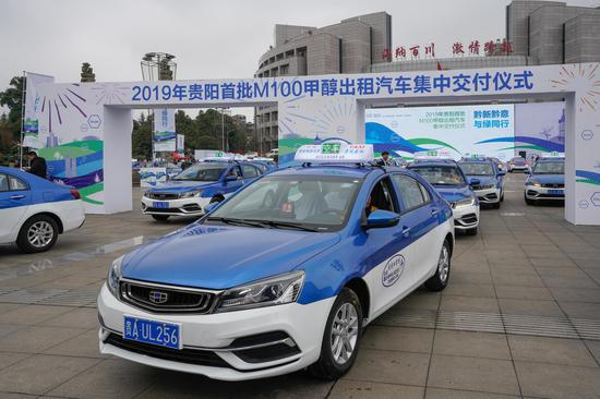 Guiyang rolls out 100 more methanol-fueled taxis