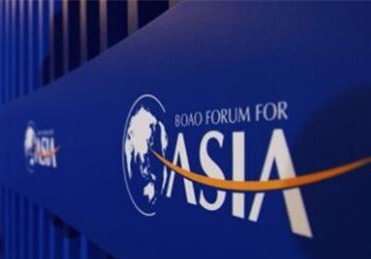 Boao Forum For Asia Annual Conference 2021