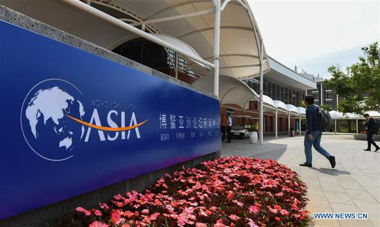BFA annual conference to be held in Boao