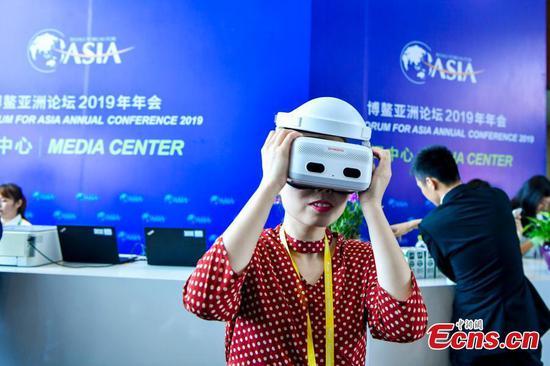 中国电信将5G服务带入博service论坛