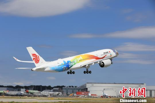 "The ""Colorful Beijing Expo"" painted Airbus A350-900. (Photo provided by Air China)"