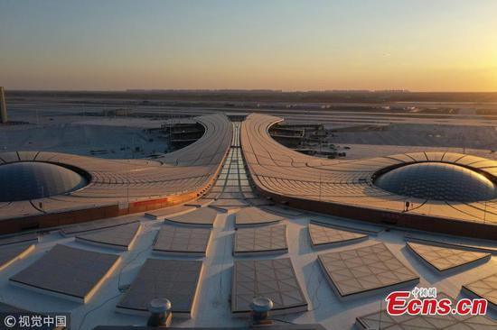 Preview of Beijing Daxing International Airport