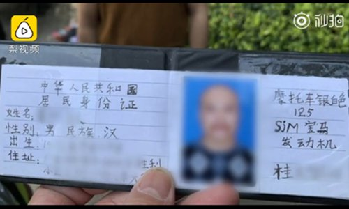 Man fails driver's test, makes his own license