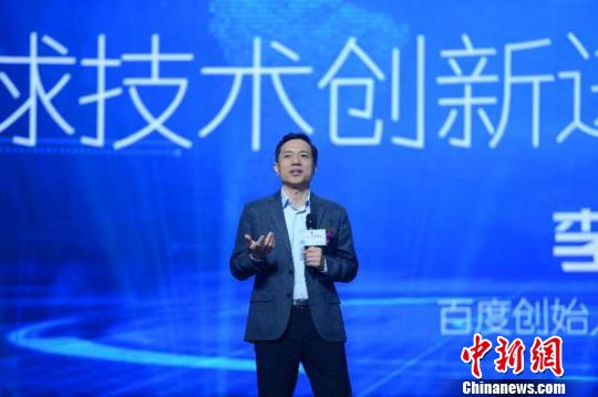 Baidu CEO: AI will weaken people's dependence on cell phones in two decades