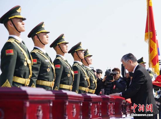 Remains of Chinese soldiers killed in Korean War return home