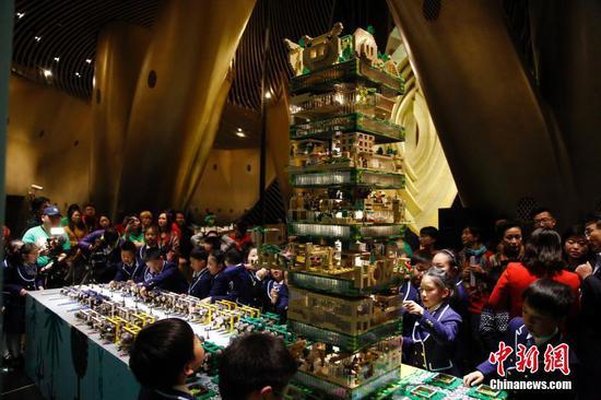 Chinese university opens LEGO courses