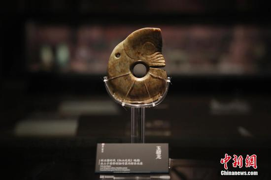 Treasures at relics museum of Rui state in Shaanxi